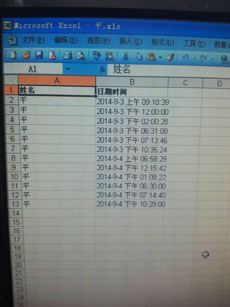 时差计算器_怎么计算时间差?