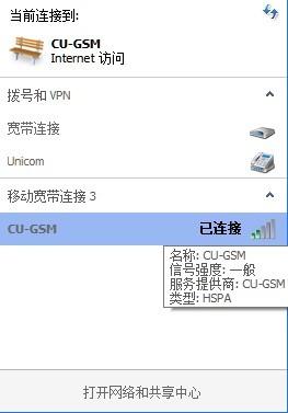 网卡网速慢_联通无线网卡网速慢怎么办。_百度知道