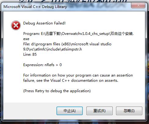 安装游戏的时候出现debug assertion failed怎么解决?_百度知道
