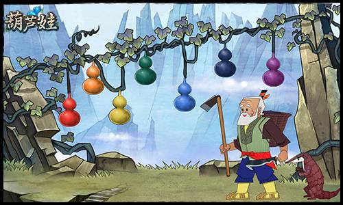 葫芦娃兄弟_《葫芦兄弟》七个葫芦娃分别有什么本事和能力?_百度知道