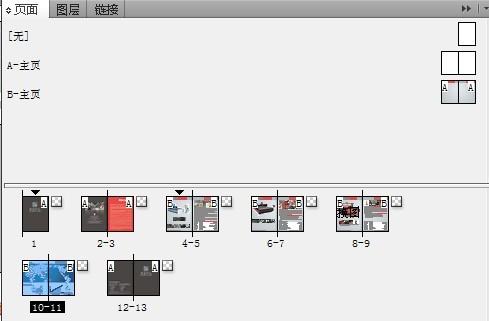 indesign能這樣排列嗎?圖片