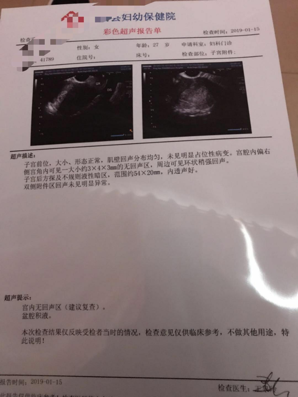 阴胎阳气一览表 阴胎阳气速查表