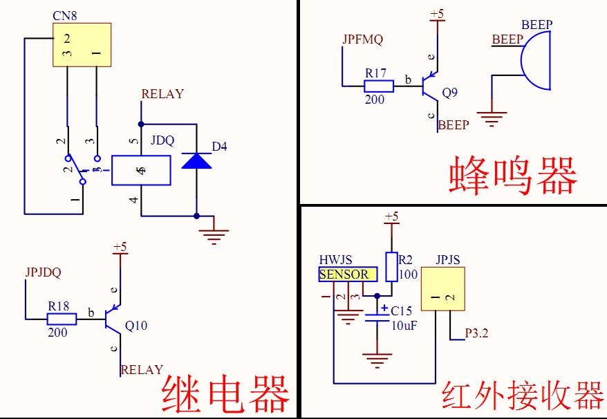 5v控制24v电路_5v直流继电器 控制24V直流电路 现在单片机输出低电平时外接 ...