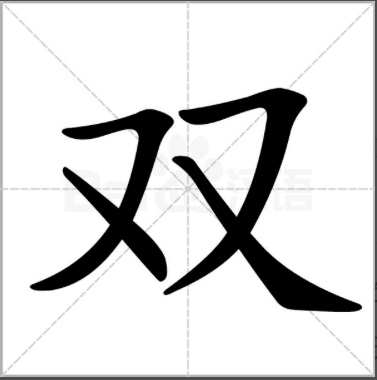 I ULP15 Devil s Cross together with 上海东方之珠简笔画 furthermore Lettering Quotes Motivation For Life And Happiness Calligraphy Inspirational Quote Morning Motiva Posters i15258385 as well 548698 moreover 506478029. on item