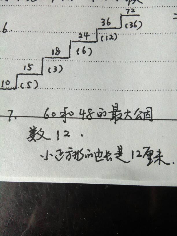 最难小学数学看图题