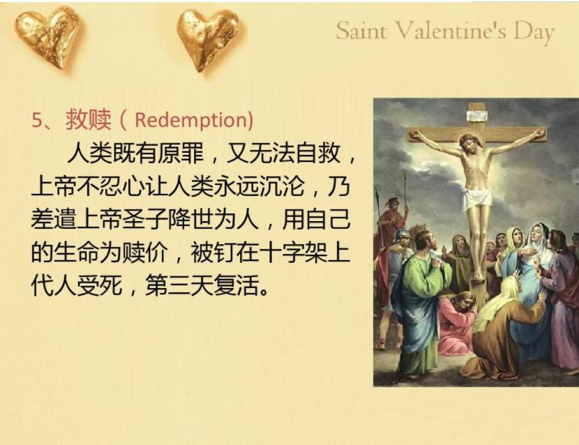 Image result for 主耶稣被钉十字架,受死、埋葬,都是我们的主耶稣自愿地为罪人所做出的。