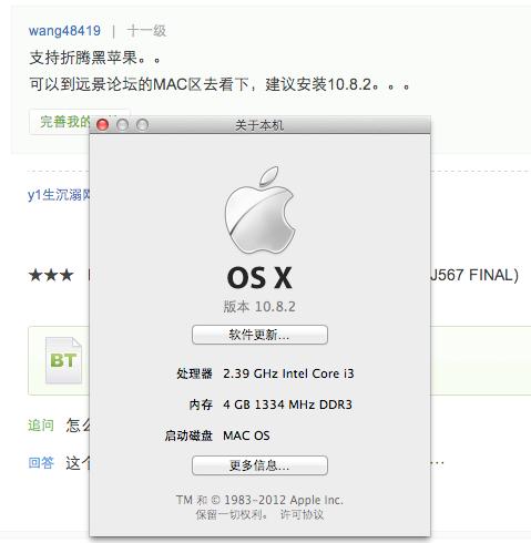 求一个MAC OS X Snow Leopard 10 6 DMG光盘镜像文件,给个下载