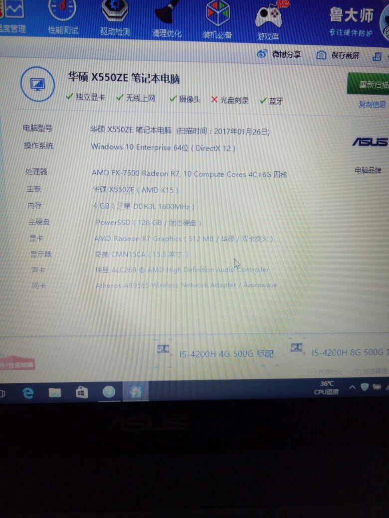 【94000】94000韩元等于多少人民币