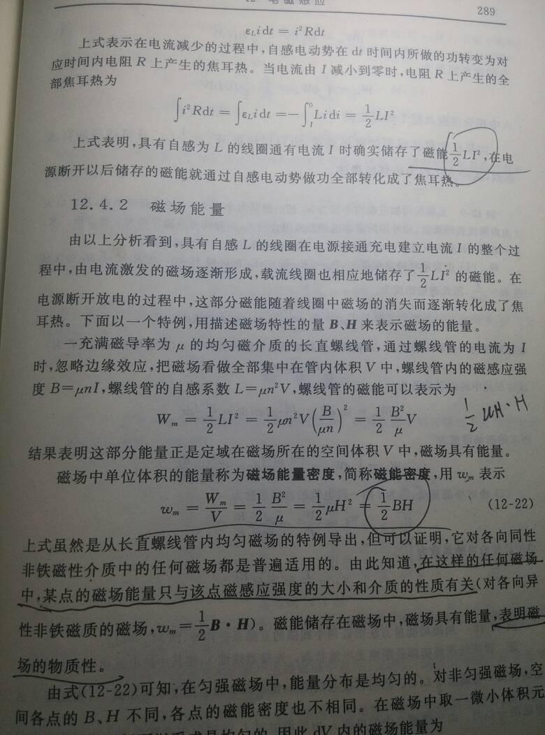 求h的公式 物理求h的公式