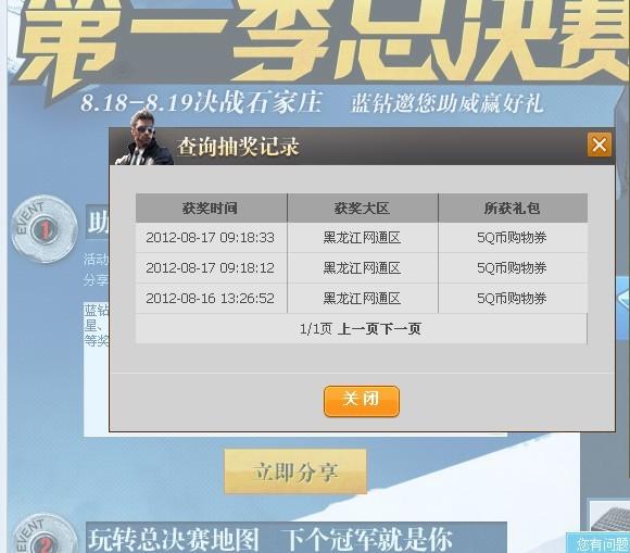 cfcdkey大全_穿越火线CDKEY兑换码有没有可能兑换到英雄级武器?-