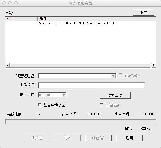 为什么crossover for Mac安装UltraISO写入硬盘映像不能检测到U盘?_百度知道