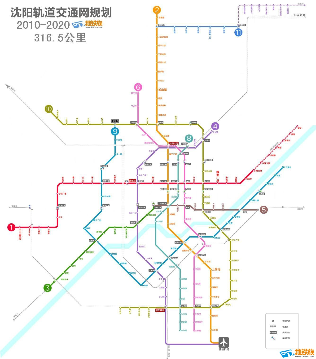 北京地铁最新规划图_求:1、沈阳区域划分图 2、地铁规划图_百度知道