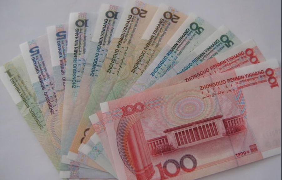 1万人民币有多厚_100万元人民币的重量有多少?还有体积,大概是多大?_百度知道