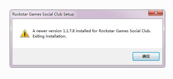 social club v1.1.5.8