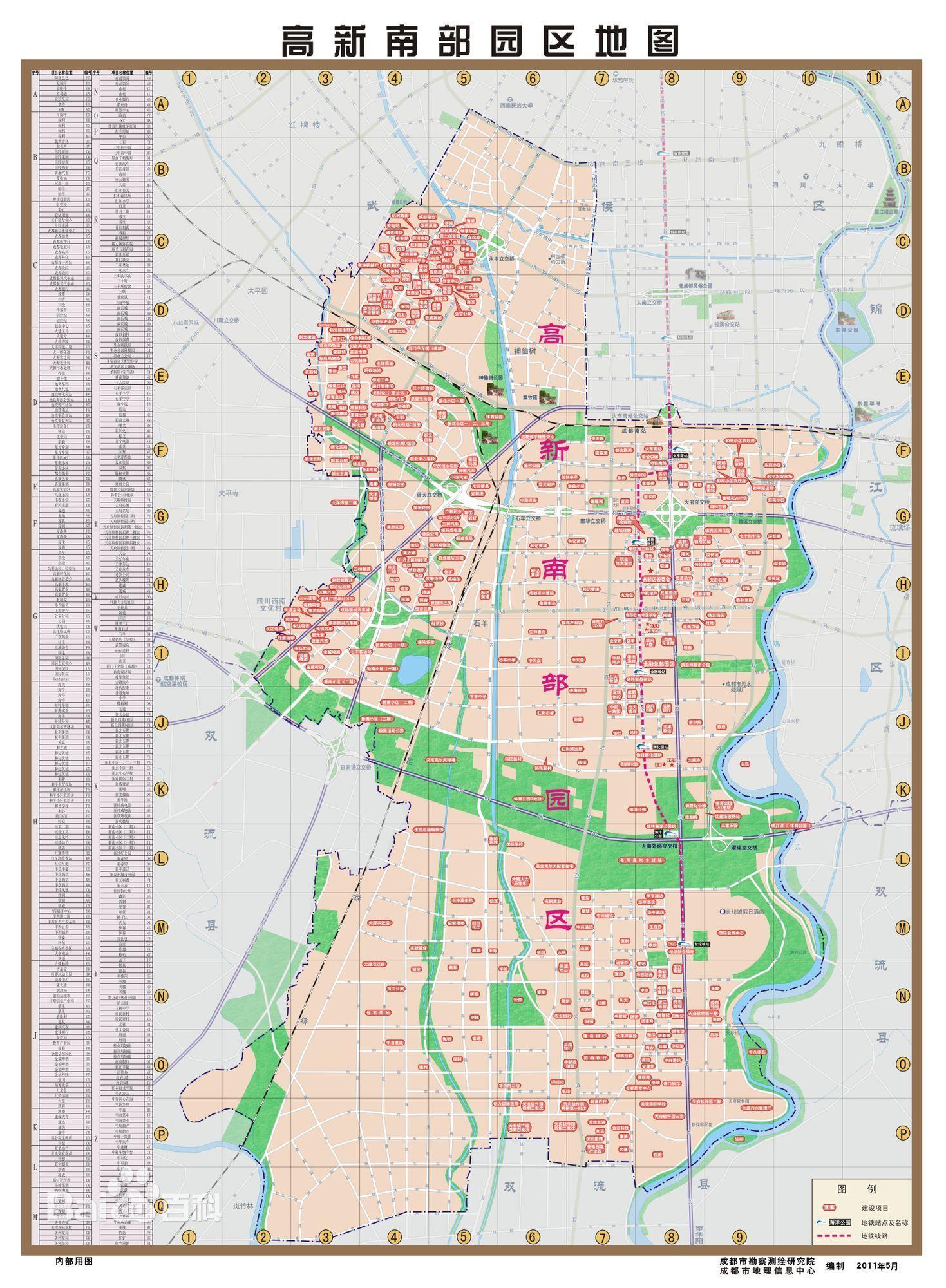 成都市中和镇_成都高新区很大吗,其位置在那里?_百度知道