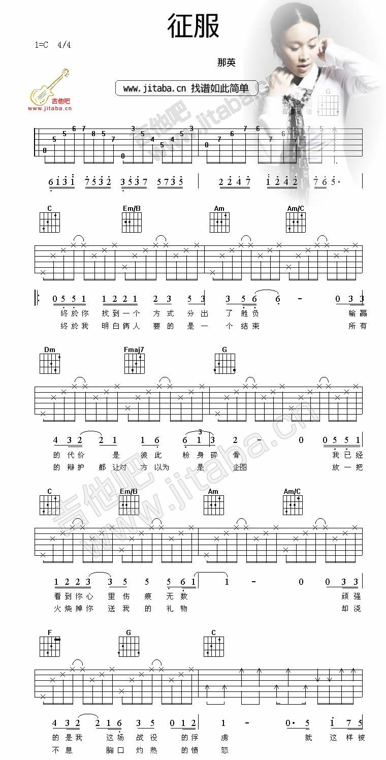 吉他曲谱_求简单的吉他谱_百度知道