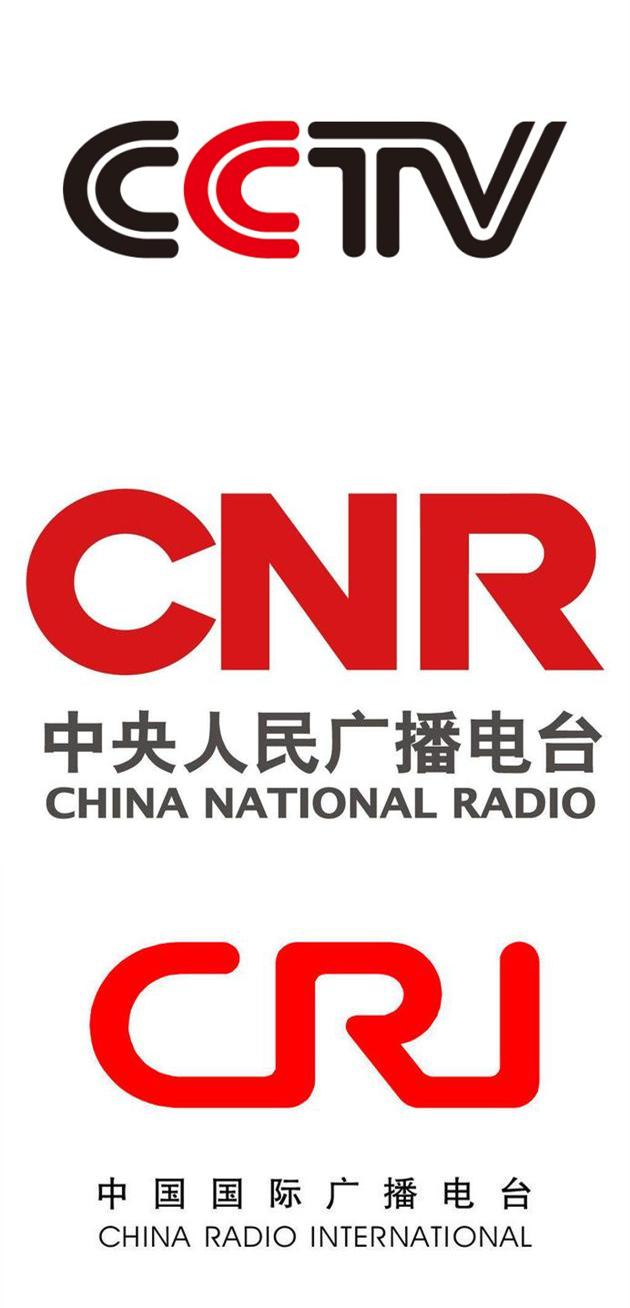 局级是什么级别_中央人民广播电台是什么行政级别的单位?_百度知道