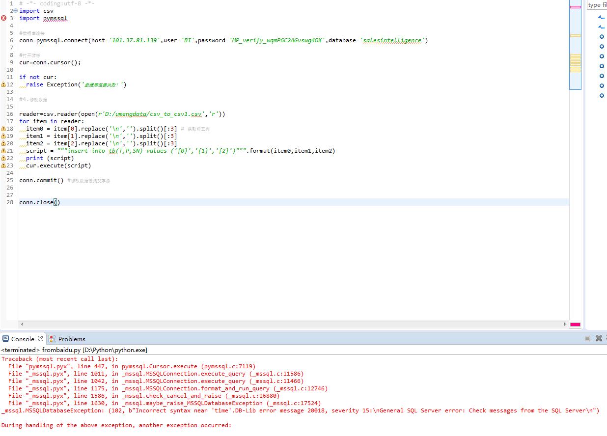 python如何用pymssql上传CSV文件到SQL SERVER_百度知道
