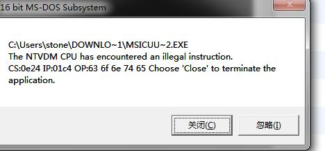 windows installer cleanup utility 我的win7系统无法安装_百度知道