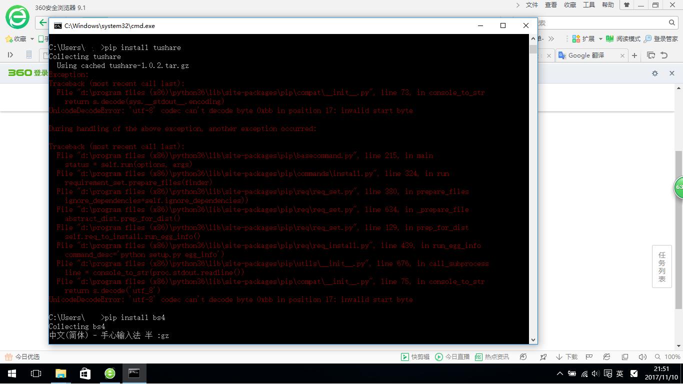 Pip Install Codecs