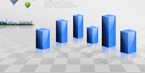 统计资料移交制度