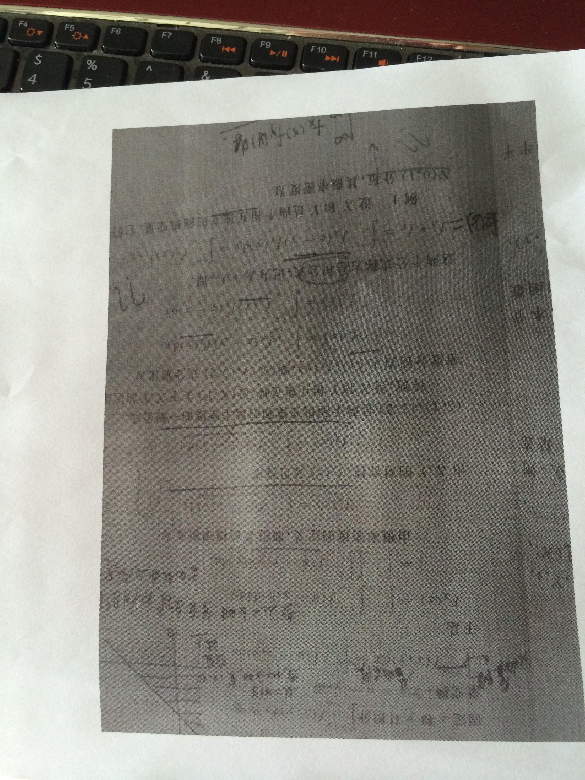 福州 日报 电子 版