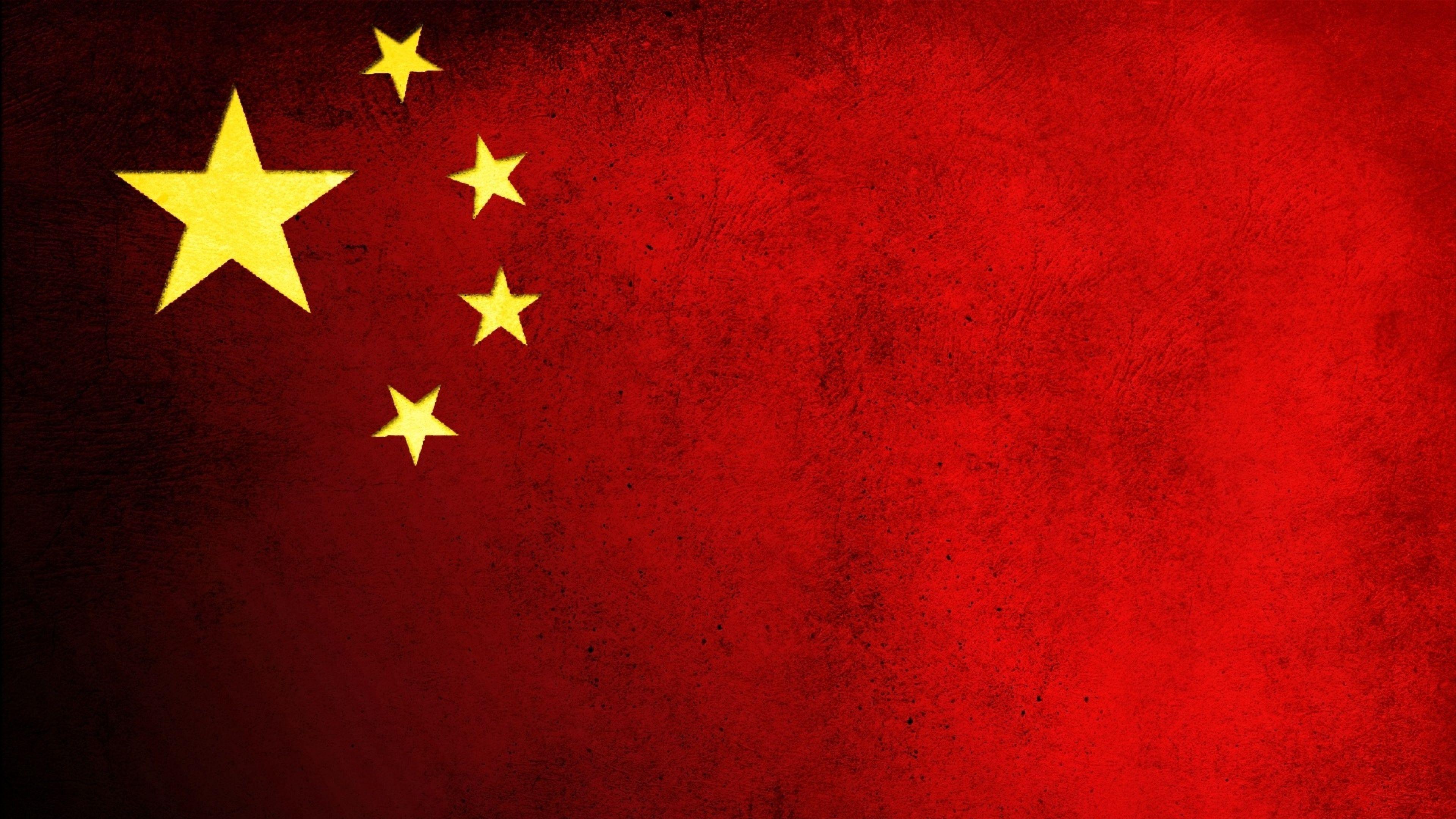 中国国旗_求下面这张中国国旗的图片高清图!_百度知道
