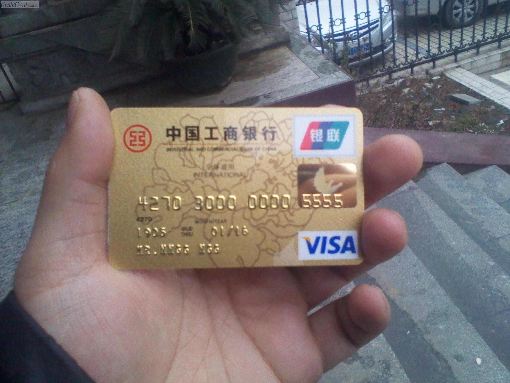 工商银行卡免年费_工商银行尊尚白金信用卡年费是多少?_百度知道