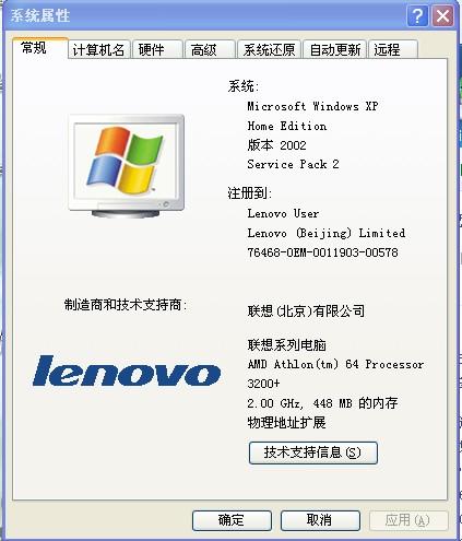 ELCOT for laptops