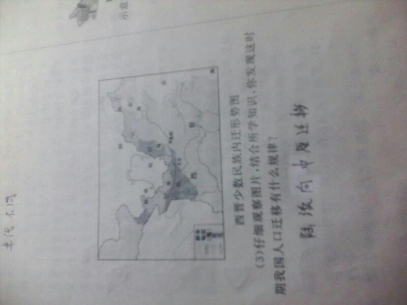 我国第一次人口大量迁_人口普查