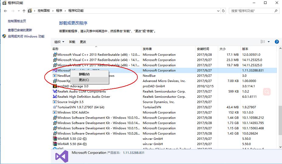 error MSB8036: 找不到Windows SDK 版本8 1。_百度知道