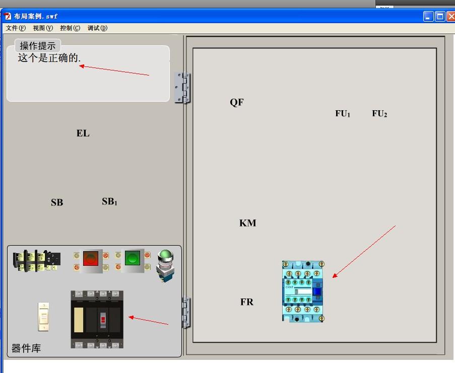 用Flash AS做一个布局的练习,1,将器件库的东西拖出来放在右侧的
