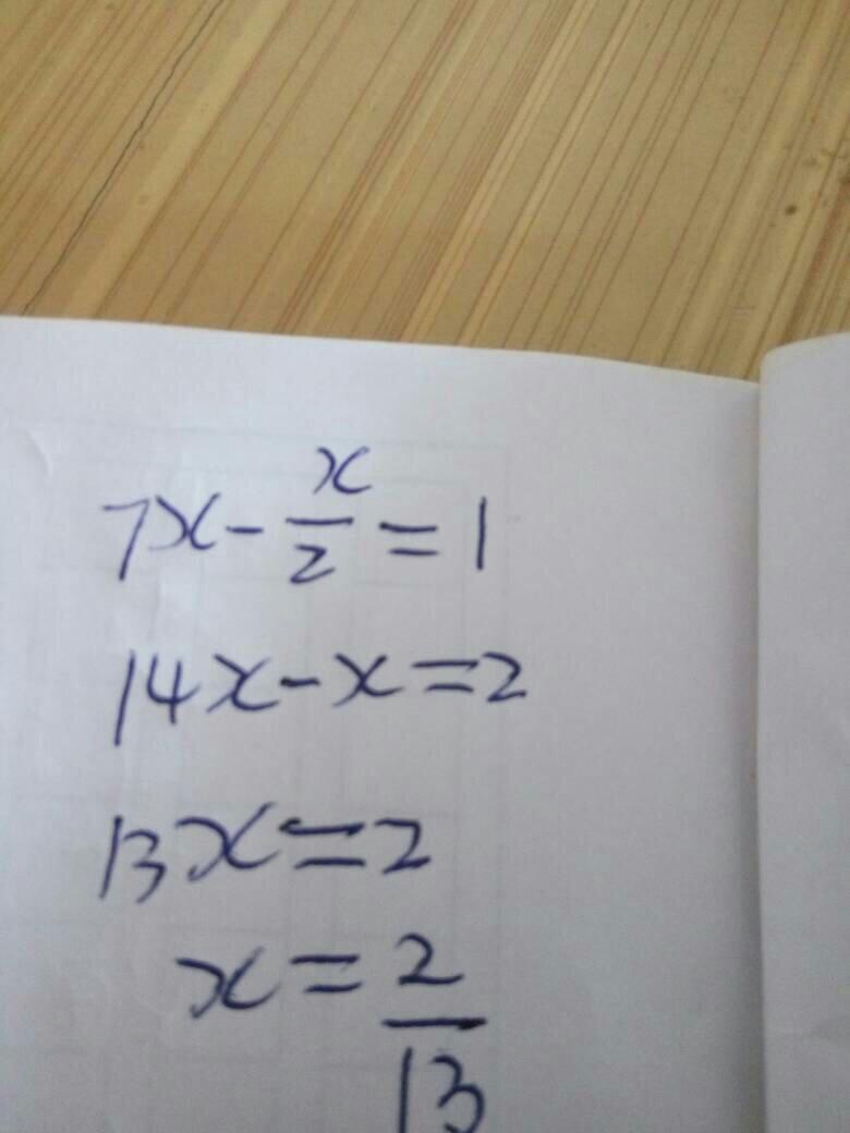 五年级上册简单解方程计算题及答案