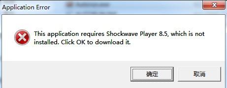 shockwave player 8.5