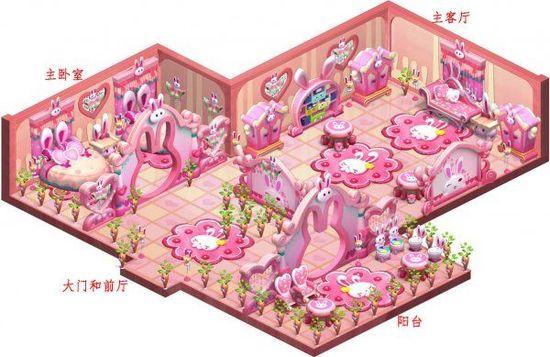 梦幻玲珑兔背包图片_梦幻西游家具摆放图片_百度知道