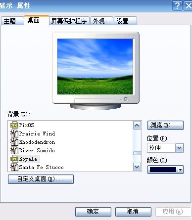 怎么把照片合成一张_怎么在原来的桌面图片的基础上把电脑桌面换成自己的照片_百度 ...