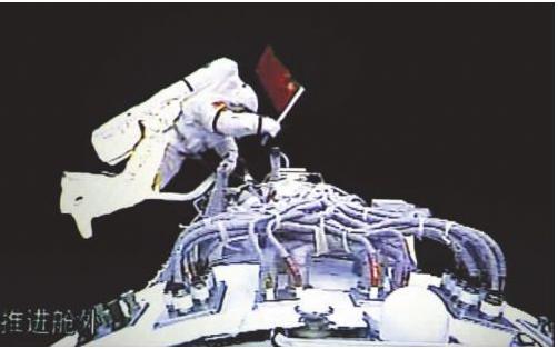 宇航员的英文_宇航员为什么在太空中没带氧气筒_百度知道