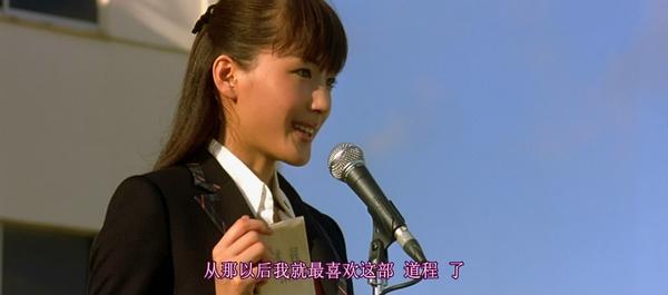 超级巨乳伦理电影_这是绫濑遥在电影《巨乳排球》里扮演的男子排球部教练寺岛美香子.