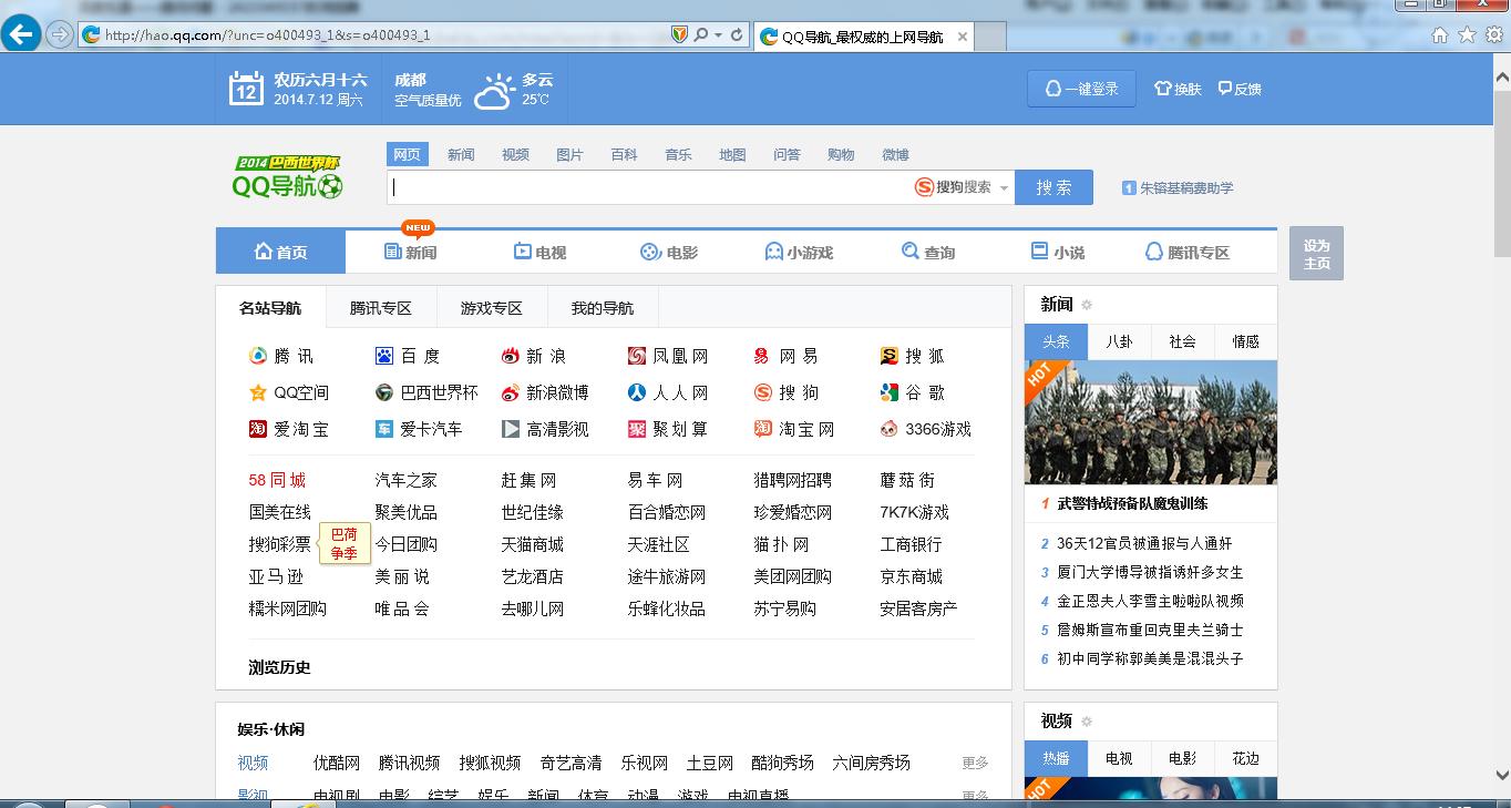 激萌导航\x20自动跳转 激萌网页版在线使用