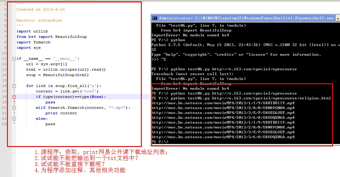 "python实例程序运行时报错:""IndexError: list index out of"