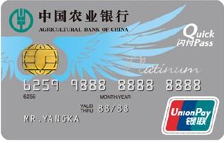 中国农业银行金穗卡_中国农业银行有哪几种信用卡?_百度知道