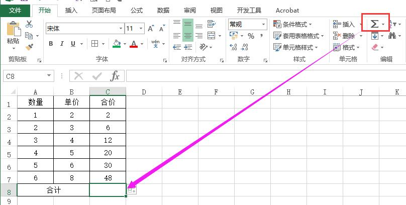 excel乘法计算公式_excel中的乘法函数的快捷键是什么?_百度知道