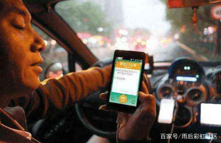为什么现在大多数人愿意滴滴打车,而不愿意坐出租车?