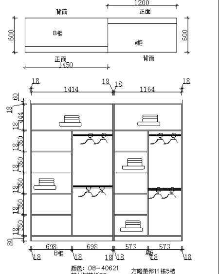 入墻式衣柜平面圖圖片