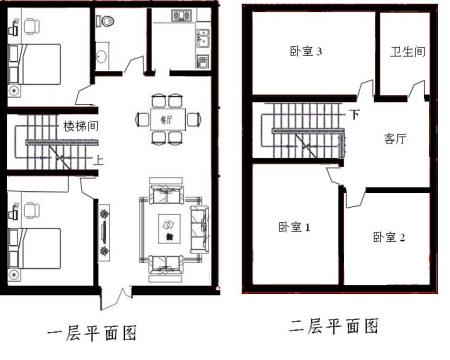 90平方米房屋設計平面圖