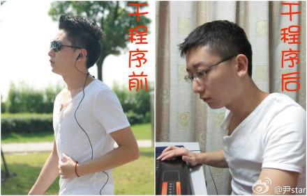 张江大学生在坐爱电影_就连爱\