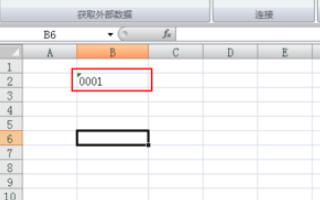 怎样在word表格中数字前面加0?