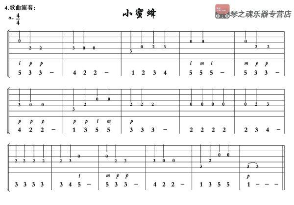 吉他弹唱需要不看乐谱吗