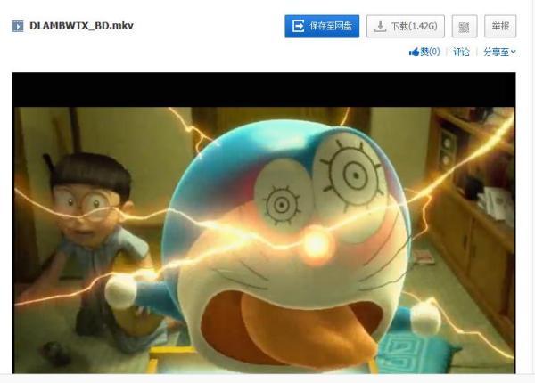 伴我同行高清下载_求 《哆啦A梦:伴我同行》 高清带中文字幕的百度网盘或下载链接 ...