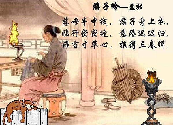 描写亲情的诗词名句 关于亲情的古诗名句